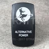 CONTURA V, ALTERNATIVE POWER, ROCKER ONLY
