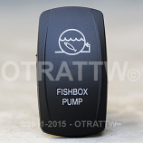 CONTURA V, FISHBOX PUMP, ROCKER ONLY