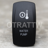 CONTURA V, WATER PUMP, UPPER LED INDEPENDENT