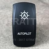 CONTURA V, AUTO PILOT, ROCKER ONLY