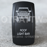 CONTURA V, FORD F-150 ROOF LIGHT BAR, LOWER LED INDEPENDENT