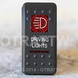 CONTURA II, DRIVING LIGHTS, RED LENS, ROCKER ONLY