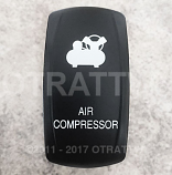 CONTURA V, AIR COMPRESSOR, ROCKER ONLY