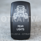 CONTURA V, RZR REAR LIGHTS, UPPER DEPENDENT LED ONLY
