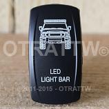 CONTURA V, FJ CRUISER LED LIGHT BAR, UPPER DEPENDENT LED ONLY