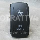 CONTURA V, BED LIGHTS, ROCKER ONLY