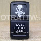 CONTURA XIV, ZOMBIE RESPONSE LIGHTS, UPPER DEPENDENT LED ONLY