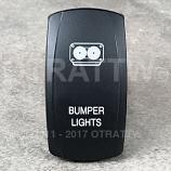 CONTURA V, BUMPER LIGHTS, ROCKER ONLY
