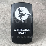 CONTURA V, ALTERNATIVE POWER, LOWER LED INDEPENDENT