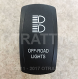 CONTURA V, OFF-ROAD LIGHTS, UPPER DEPENDENT LED ONLY